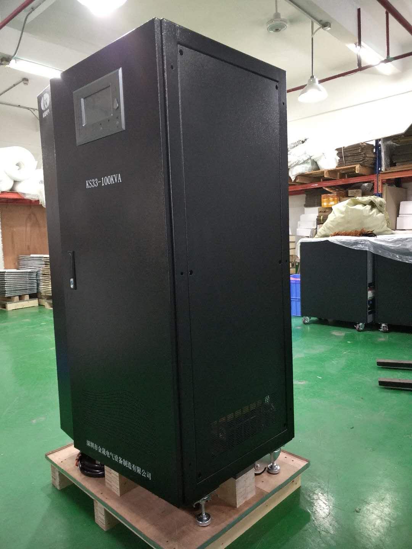 三相工频UPS不间断电源120KVA96KW