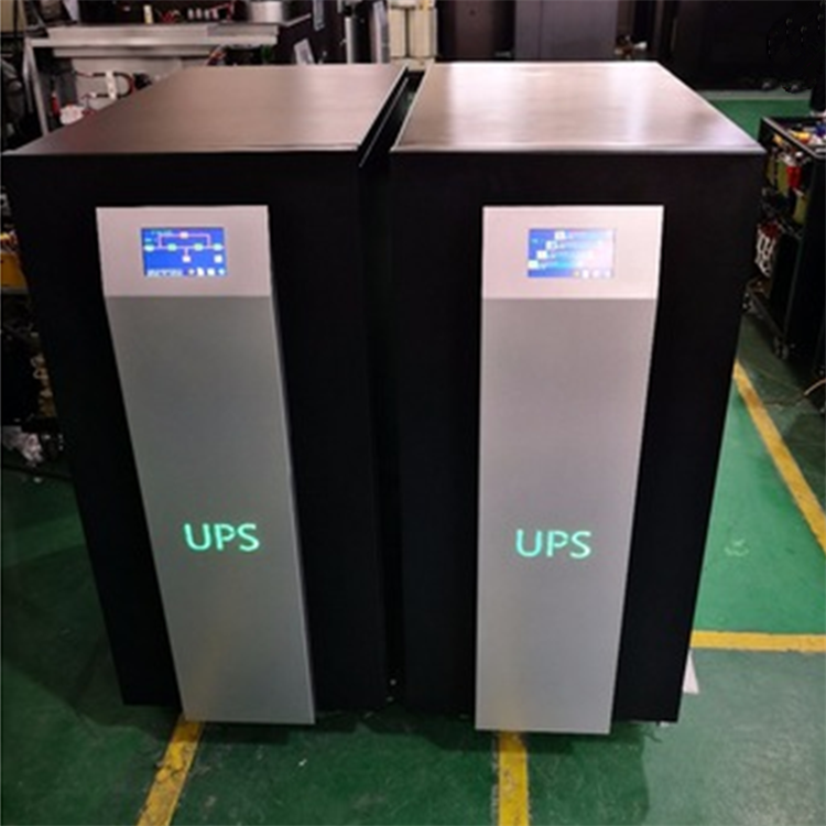 三相UPS电源30KVA