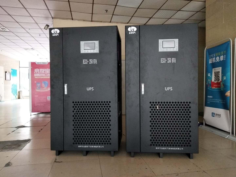 UPS不间断电源200KVA