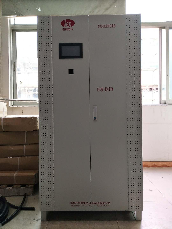 450KVA无触点稳压电源