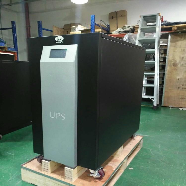 UPS不间断电源50KVA
