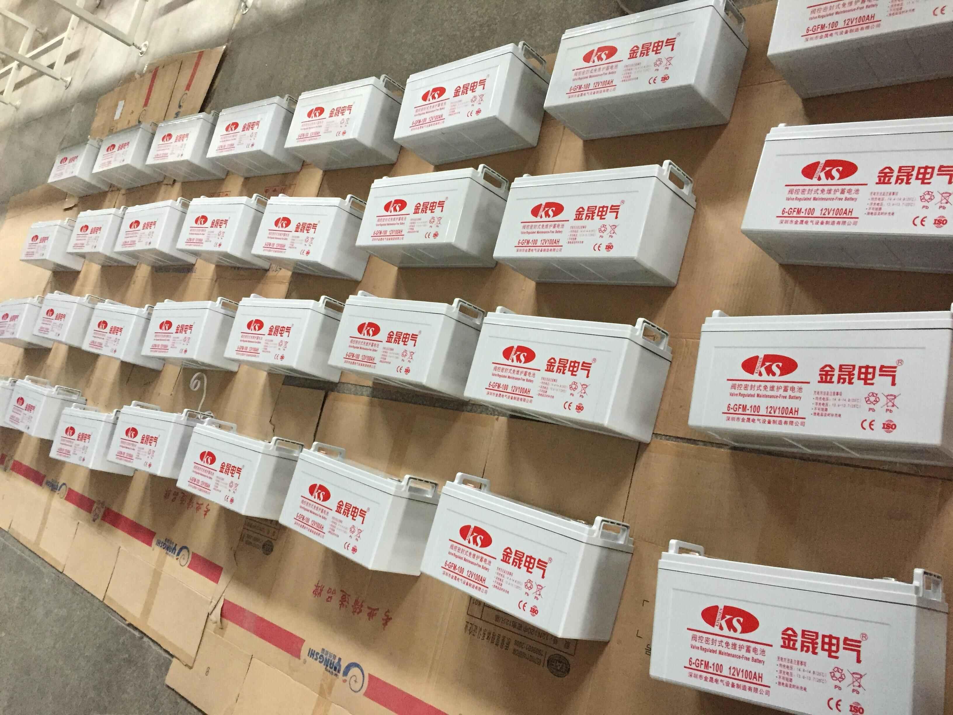 12V65AH铅酸蓄电池