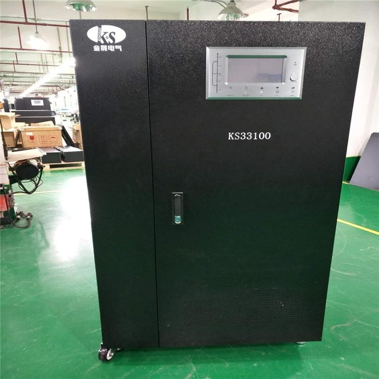 80KW UPS不间断电源100KVA